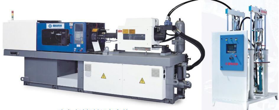 90T~200T LSR液態硅膠注塑機全套